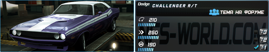 DODGE CHALLENGER R/T (1971) в Need For Speed World