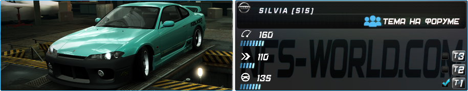 NISSAN SILVIA S15 (1999) в Need For Speed World