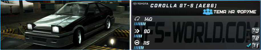 TOYOTA COROLLA GT-S (AE86) (1986) в Need For Speed World