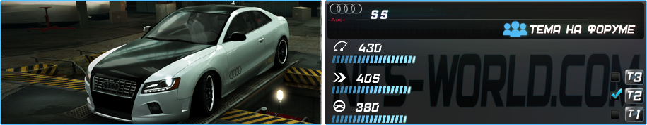 AUDI S5 (2007) в Need For Speed World