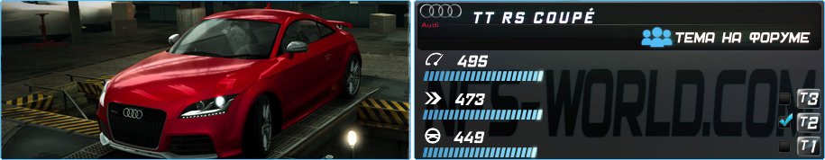 AUDI TT RS COUPE (2009) в Need For Speed World