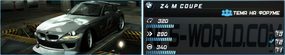 BMW Z4 M COUPE (2006) в Need For Speed World