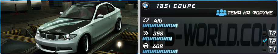 BMW 135i COUPE (2007) в Need For Speed World