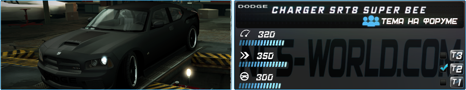DODGE CHARGER SRT8 SUPER BEE (2008) в Need For Speed World