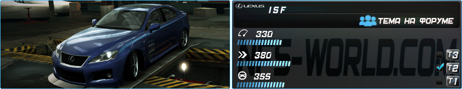 LEXUS IS-F (2008) в Need For Speed World