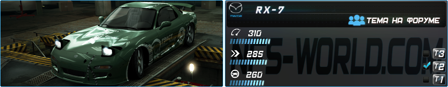 MAZDA RX-7 (1993) в Need For Speed World