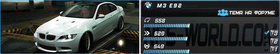 BMW M3 E92 (2008) в Need For Speed World