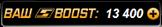 Магазин покупки SpeedBoost