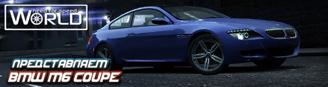 ������������ BMW M6 Coupe!