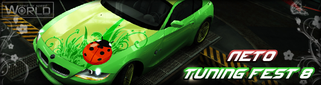 NFS World Tuning Fest #8